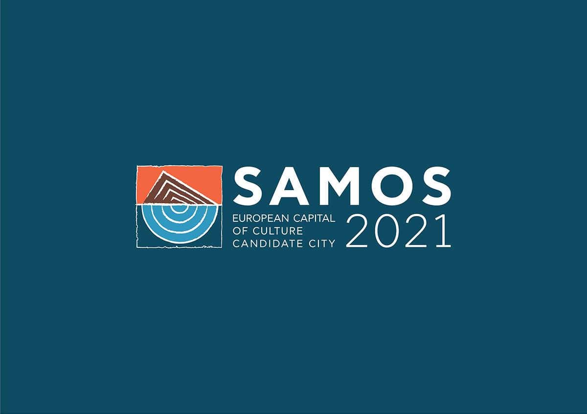 samos-2021-logo