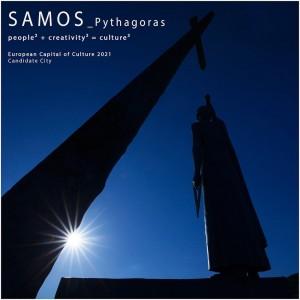 samos-2021-pythagoras
