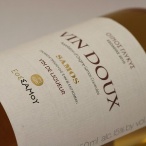 Vin Doux της Σάμου