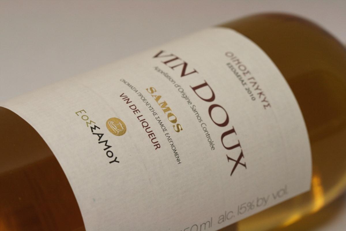vin-doux-samos-001
